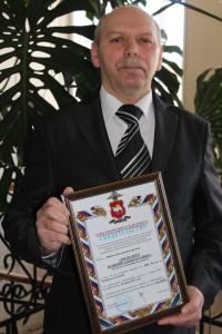 Командир ДНД Шумаков Владимир Александрович