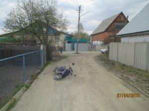 ДТП п. Нагорный