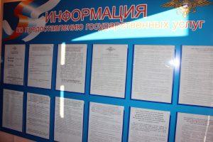 В коридоре у кабинета ЛРР полиции п. Увельский