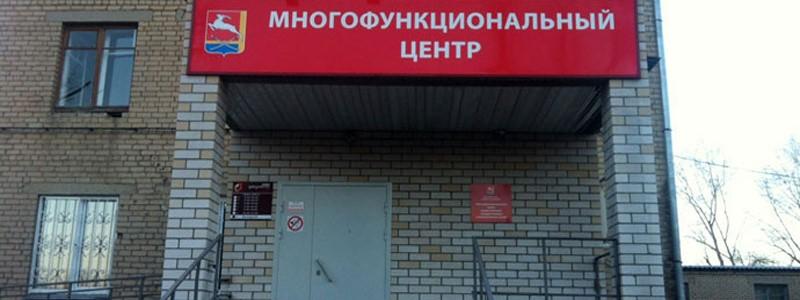 В МФЦ выдают СНИЛС