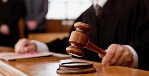 Судом вынесен приговор